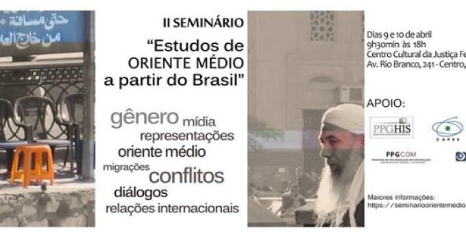 ORIENTE MÉDIO EM DEBATE: seminário propõe diálogo brasileiro sobre a região