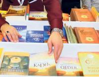 Resenha do livro: Os Fundamentos da Fé Islâmica