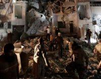 Bombardeio contra hospital matou 60 civis, diz Turquia