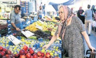 A inflação anual da Turquia atinge os 9,22% em janeiro de 2017