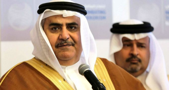 "Bahrein acusa Catar de ""escalada militar"" por chegada de tropas turcas"