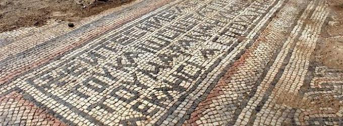 Mosaico de 1.500 anos removido no sudeste da Turquia