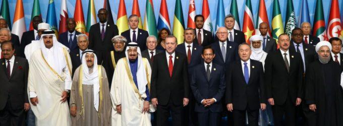 Turquia sediará reunião de líderes muçulmanos após ação de Trump sobre Jerusalém