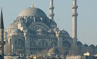 Direitos Humanos e diálogo intercultural na Turquia