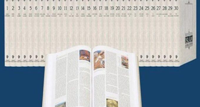 Autoridades censuram Enciclopédia do Islã por suposta influência de Gulen