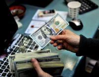 Medidas do Banco Central Turco para reforçar a lira têm efeito limitado