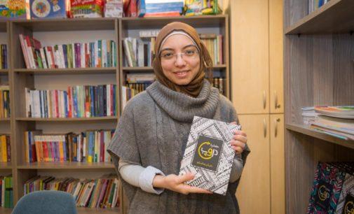 Refugiada síria abre livraria árabe na Turquia