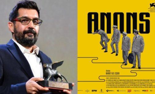 Filme turco recebe Prêmio Especial do Júri no 75º Festival de Cinema de Veneza
