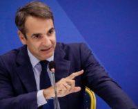 Grécia e UE não podem ser chantageadas pela Turquia com a migração