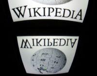 Tribunal Constitucional da Turquia declara ilegal bloqueio do Wikipedia