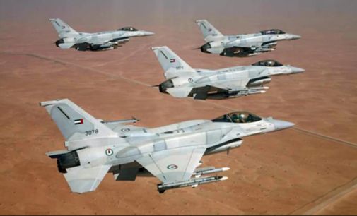 Turquia abaterá jatos dos Emirados Árabes Unidos se a sua soberania for violada
